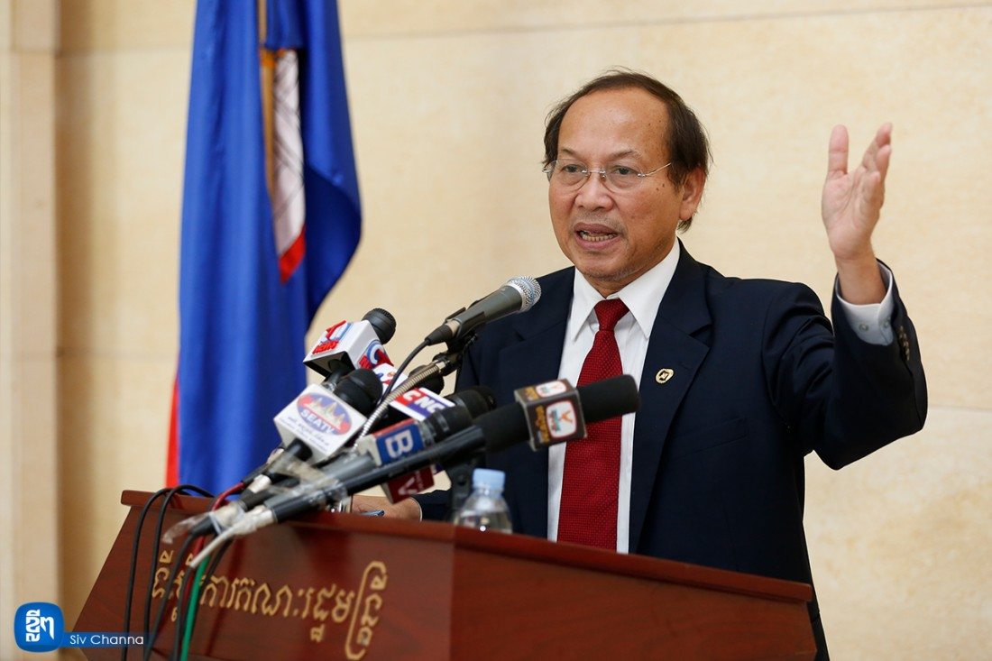 Image result for ផៃ ស៊ីផាន
